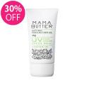 [期間限定・30%OFF]MAMA BUTTER(ママバター) UVケアクリーム アロマイン SPF25 PA++ 45g(ハーブの香り)