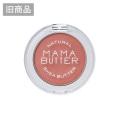 【アウトレット】MAMA BUTTER(ママバター) チークカラー ピンク 5g