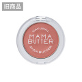 MAMA BUTTER(ママバター) チークカラー ピンク 5g