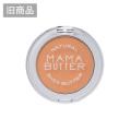 【アウトレット】MAMA BUTTER(ママバター) チークカラー オレンジ 5g