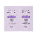 MAMA BUTTER(ママバター) シャンプー&トリートメント ラベンダー&オレンジ トライアル