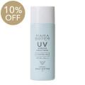 [期間限定・30%OFF]MAMA BUTTER(ママバター) UVバリア モイストミルク 無香料 SPF50+ PA+++ 50g