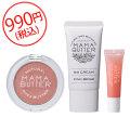 【特別セール】MAMA BUTTER(ママバター) メイク3点セットB(ピンクグロス・チーク・BB)