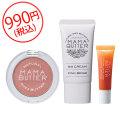 【特別セール】MAMA BUTTER(ママバター) メイク3点セットC(オレンジグロス・チーク・BB)
