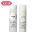 medel natural(メデル ナチュラル) ホワイトフェイスローション&フェイスミルクセット