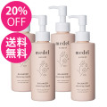 [SUMMER SALE]【20%OFF・送料無料】medel natural クレンジングリキッド4個セット