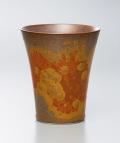 金華紋酒杯(真右エ門窯)桐箱入