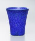 瑠璃水滴酒杯(真右エ門窯)桐箱入