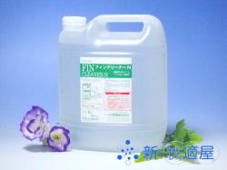 エアコン アルミフィン洗浄剤 『フィンクリーナーN』 (5kg)(業務用) 【新・快適屋】