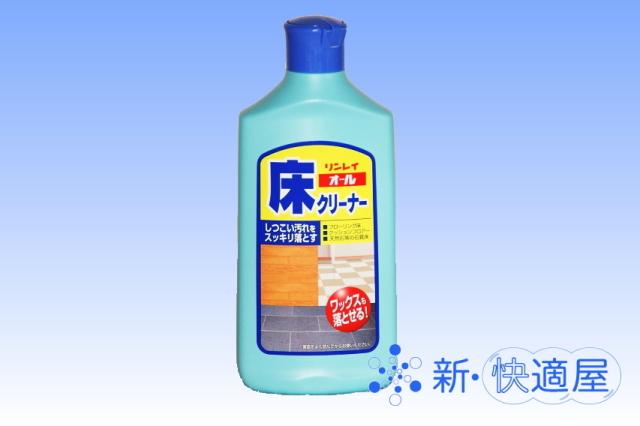 床専用洗剤 『リンレイオール 床クリーナー』 (500ml)