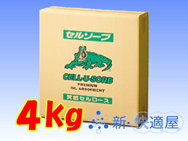 セルソーブ(油吸着用天然セルロース)4kg