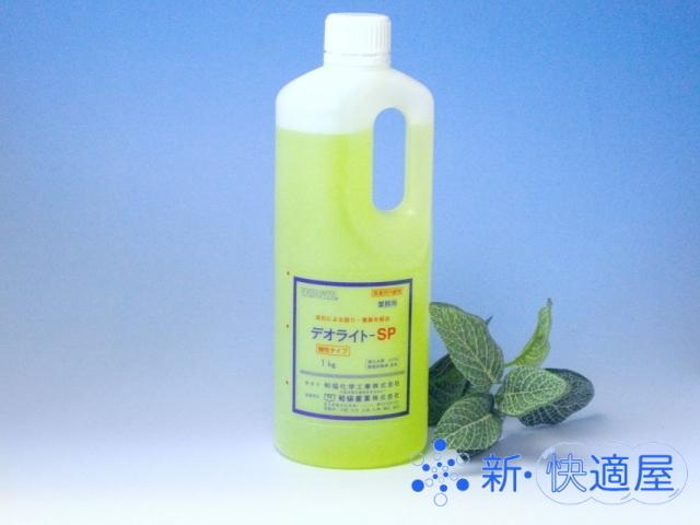 デオライトSP (強力トイレ洗剤・尿石除去剤)