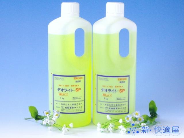 デオライトSPお買い得セット(強力トイレ洗剤)《1kg×2本》