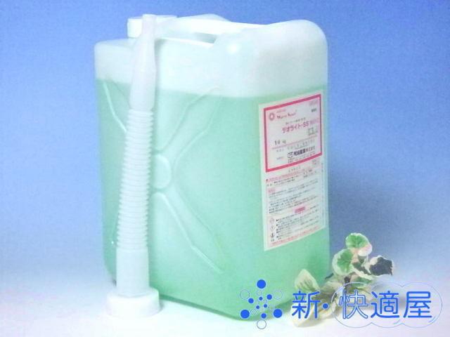 「デオライトSS 10kg」(超強力トイレクリーナー、尿石除去剤)