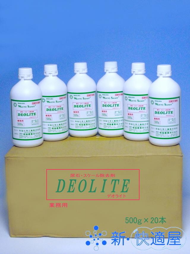 デオライト 箱売り(尿石除去剤 粘性タイプ)