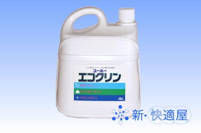 ユーホー 多目的中性洗剤 『エコクリン』 (5L)