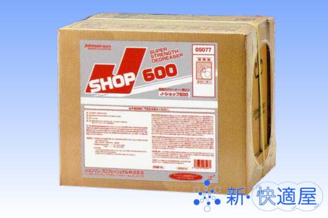 鉱物油用強力クリーナー  『Jショップ600』【新・快適屋】
