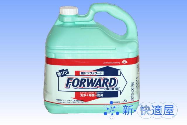 多目的洗剤 『無リンフォワード』 (5L)