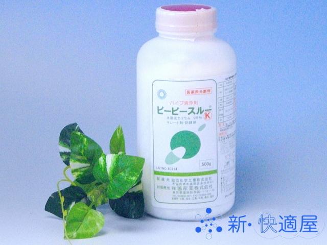 ピーピースルーK 《水用》 [500g] (超強力 排水管洗浄剤)