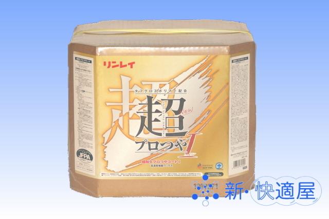 高濃度樹脂ワックス 『超耐久プロつやコート I 』 (18L)