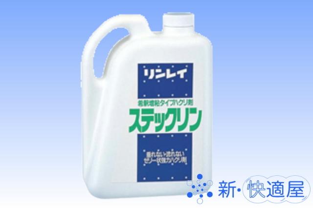 ゼリー状強力ハクリ剤 『ステックリン』 (4L)