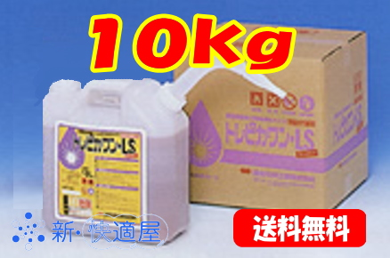 トレピカワンLS(トイレ尿石洗浄剤)10kg