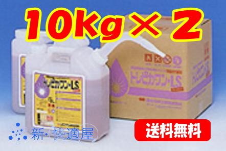 トレピカワンLS(トイレ尿石洗浄剤)10kg×2