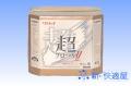 汎用樹脂ワックス 『超耐久プロつやコート2』 (18L)