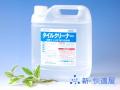 タイルクリーナー(浴室タイル用 強力洗浄剤)[5kg]