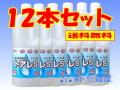 トアレS(トイレ尿石除去剤)12本セット