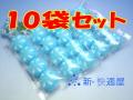 「トレピカワン T25A」(4錠×10袋)