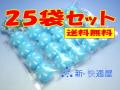 「トレピカワン T25A」(4錠×25袋)
