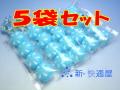 「トレピカワン T25A」(4錠×5袋)