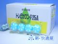 尿石除去剤 「トレピカワン T25A」(固形タイプ)