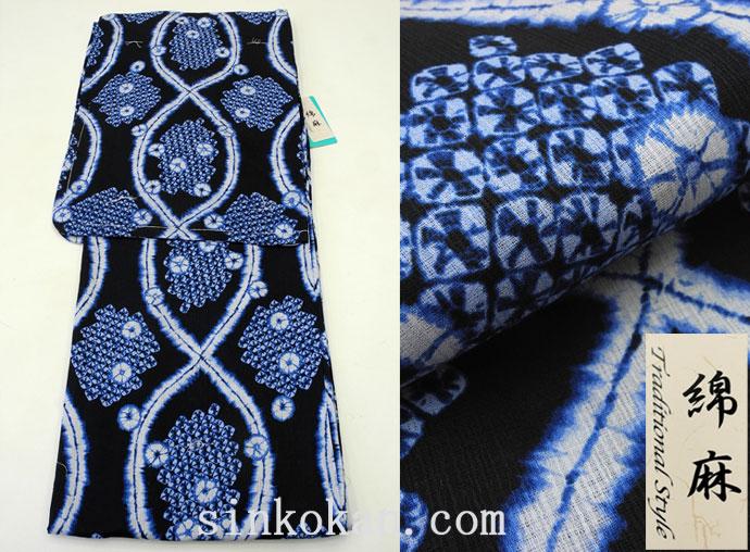 夏祭りや花火大会に!2017年新作 夏物 女性用 綿麻 仕立て上り 高級浴衣(変り織り)◆黒濃紺色系◆7908