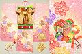 七五三 正絹7歳用女子着物フルセット◆しぼり柄 ピンク系 桜に御所車◆9131※レンタルも可