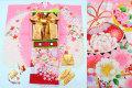 七五三 新作 正絹7歳女子用高級着物フルセット◆ピンク系 鈴に花◆9857
