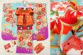 七五三 正絹7歳用女の子高級着物フルセット◆水色系 桜に鼓◆sdyuri029