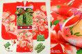 七五三 正絹7歳用女の子高級着物フルセット◆赤色 ぼかし鞠◆sdtt9952