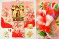 七五三 正絹7歳用女の子高級着物フルセット◆ピンク色系 ぼかし鞠◆sdtt9955