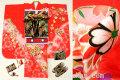 七五三 正絹7歳用女の子高級着物フルセット◆赤色系 鞠に桜◆sdtt9965