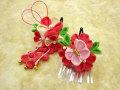 七五三 女の子用 手づくり髪飾り◆ちりめん 赤花に蝶◆3122
