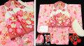 七五三 新作 3歳女の子被布コートセット(ファー付き)◆白赤色系/ピンク系 しぼり柄 鞠に桜◆hana1F2