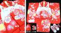 七五三 新作 3歳女の子着物(被布コート)セット◆白赤色系/赤色系 鞠に桜◆hikari117
