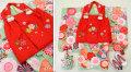 七五三 新作 3歳女の子着物(被布コート)セット【星】◆赤色/エメラルドグリーン系 鞠に大花◆135