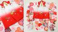 七五三 新作 3歳女の子着物(被布コート)セット【星】◆白赤/白色 鞠に大花◆136