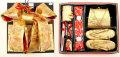 7歳女の子用 同柄・同色の結び帯・箱せこペアセット◆金色◆6005