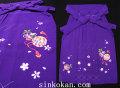七五三 3〜4歳女の子用 刺繍 袴◆紫色系◆ha7026