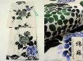 夏祭りや花火大会に!2017年新作 夏物 女性用 綿麻 仕立て上り 高級浴衣(変り織り)◆白生成り系◆7909
