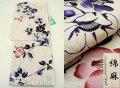 夏祭りや花火大会に!2017年新作 夏物 女性用 綿麻 仕立て上り 高級浴衣(変り織り)◆白生成り系◆7919